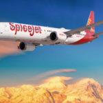Авиационные власти уже 17 регионов разрешили эксплуатацию Boeing 737MAX