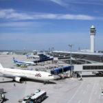 Информация про аэропорт Быково  в городе Москва  в России