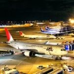 Информация про аэропорт Сабетта международный  в городе Сабетта  в России