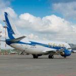 Казахстанская авиакомпания внедряет систему обслуживания пассажиров американской разработки