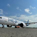 Перспективный МС-21-300 летает по аэропортам России