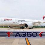 Первый Airbus A350, получивший отделку в Китае, передан заказчику