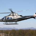 """""""Скайпро Хеликоптерс"""" станет первым эксплуатантом вертолета AW109 Trekker в России"""