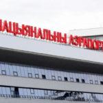 В США запретили продажи авиабилетов в Белоруссию